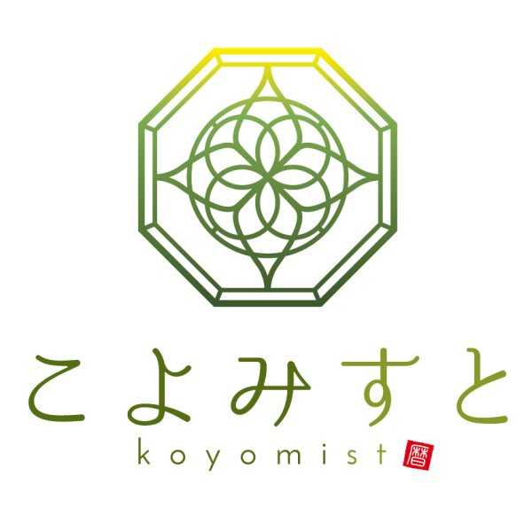 画像1: こよみすと 添乗実務研修 <渋谷聖地コース> (1)
